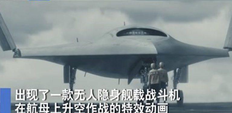 China revela un nuevo drone furtivo basado en portaaviones