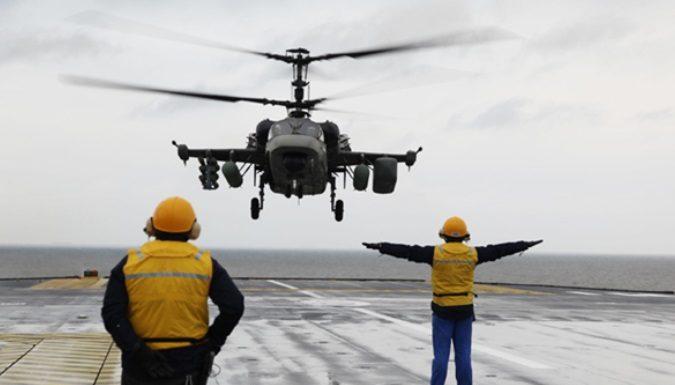 portahelicópteros