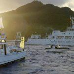Guardia Costera de Japón